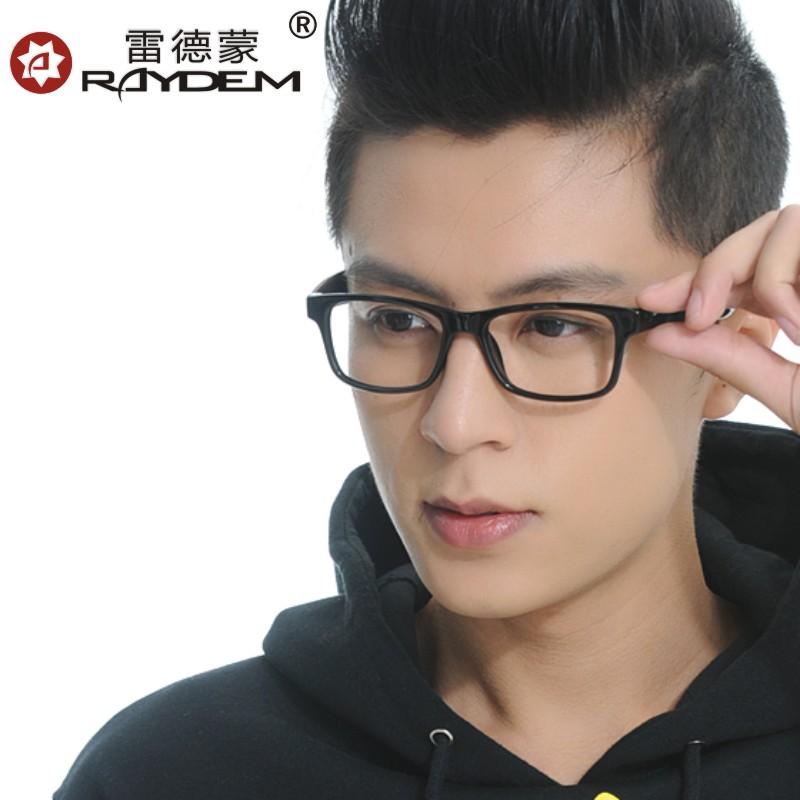 防輻射眼鏡男電腦鏡平光鏡女全框眼睛框鏡架男黑框複古近視眼鏡框