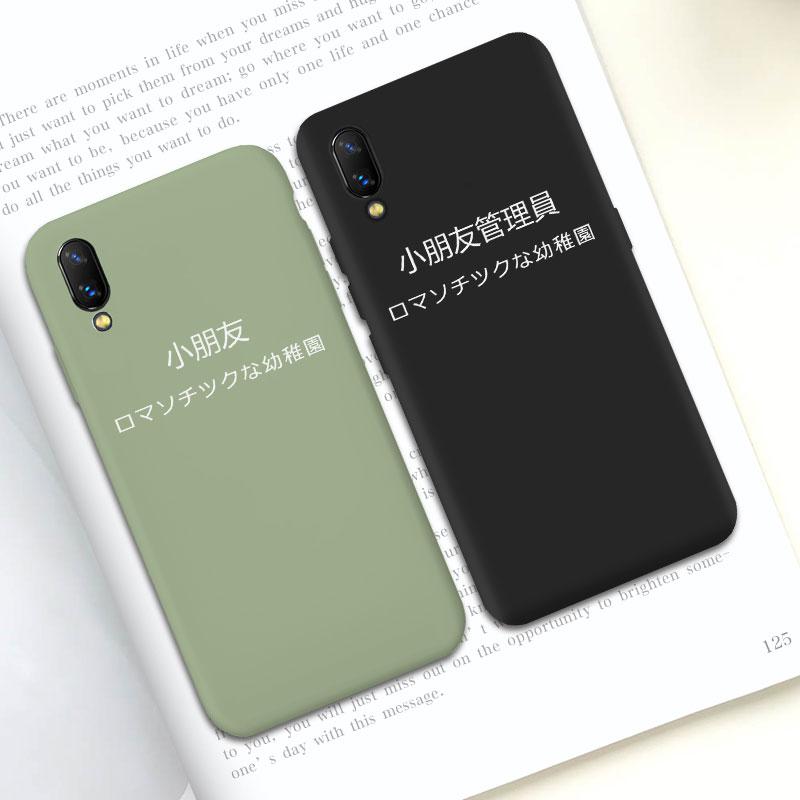 情侣苹果8plus小米9se简约手机壳限8000张券