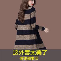 秋冬新款条纹针织衫女开衫中长款羊毛衫宽松毛衣大码加厚洋气外套