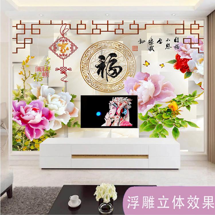 2020电视背景墙壁纸家和富贵现代简约装饰大气墙纸客厅壁画无缝8d