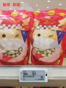 香港楼上美国开心果(320-360粒/磅)454g盐焗果仁不漂白自然开口