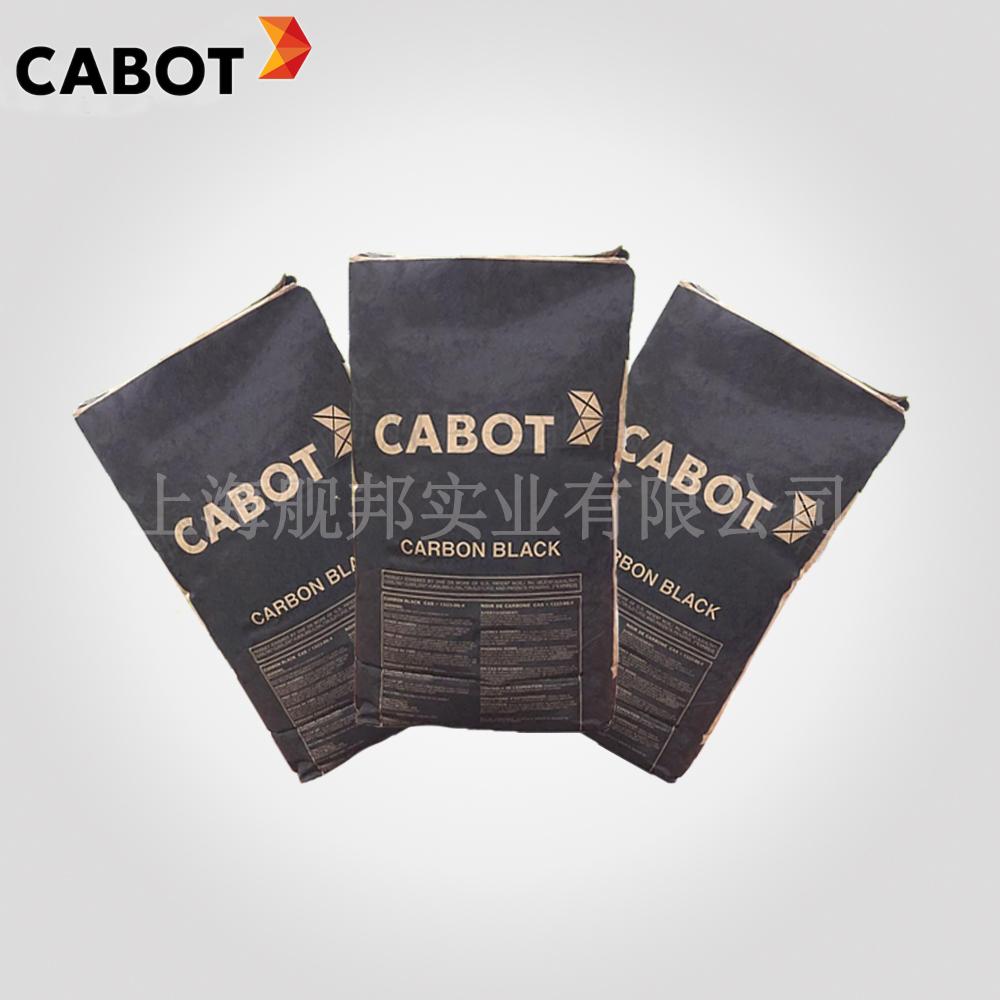 卡博特碳黑Regal 660R 塑料涂料 油墨色素碳黑