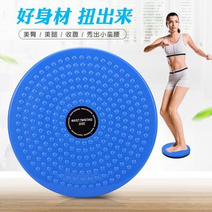 塑身扭腰盘健身运动器材家用踏步跳舞机收肚子美腰器扭腰机扭扭乐