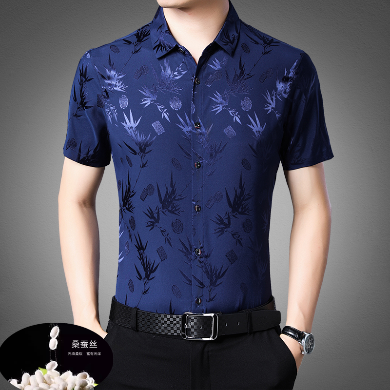 Short sleeve mens shirt silky and easy to iron middle aged silk breathable casual half sleeve shirt 2020 new jacquard inch shirt