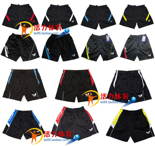 Table tennis shorts for men and women for all professional sports polyester shorts