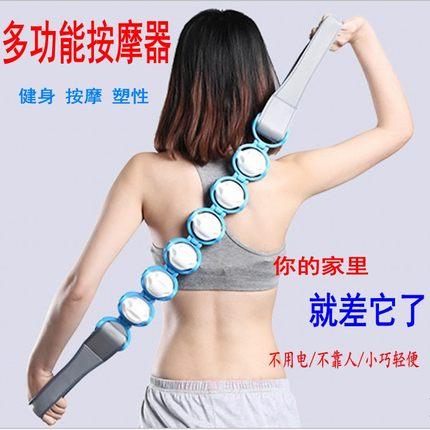 背部腰部手动滚轮按摩器颈肩小腿按摩轮拉背滚轮按摩腰带全身多效
