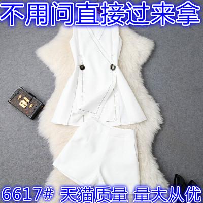 气质连衣裙+短裤小香风网红洋气轻熟两件套装女装夏季2020心里