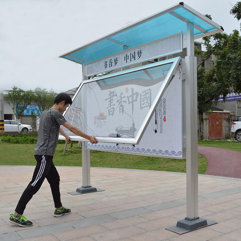 定做不锈钢宣传栏开启式校园橱窗展板框 户外广告牌公告栏展示架