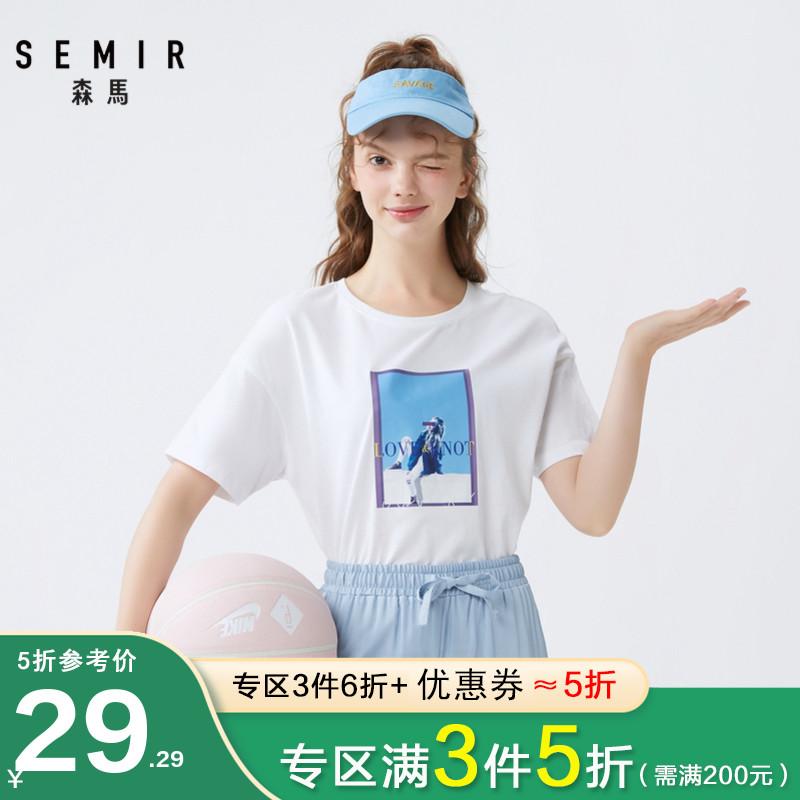 森马纯棉短袖T恤女2020夏季新款新潮人像印花落肩袖上衣女装体恤
