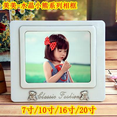 儿童影楼婚纱全家福|7寸10寸16寸20寸大韩水晶烤瓷相框/水晶小熊