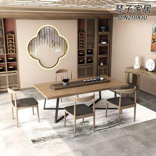 北欧实木办公桌泡茶桌功夫茶几茶台桌椅组合简约现代茶桌茶道桌子