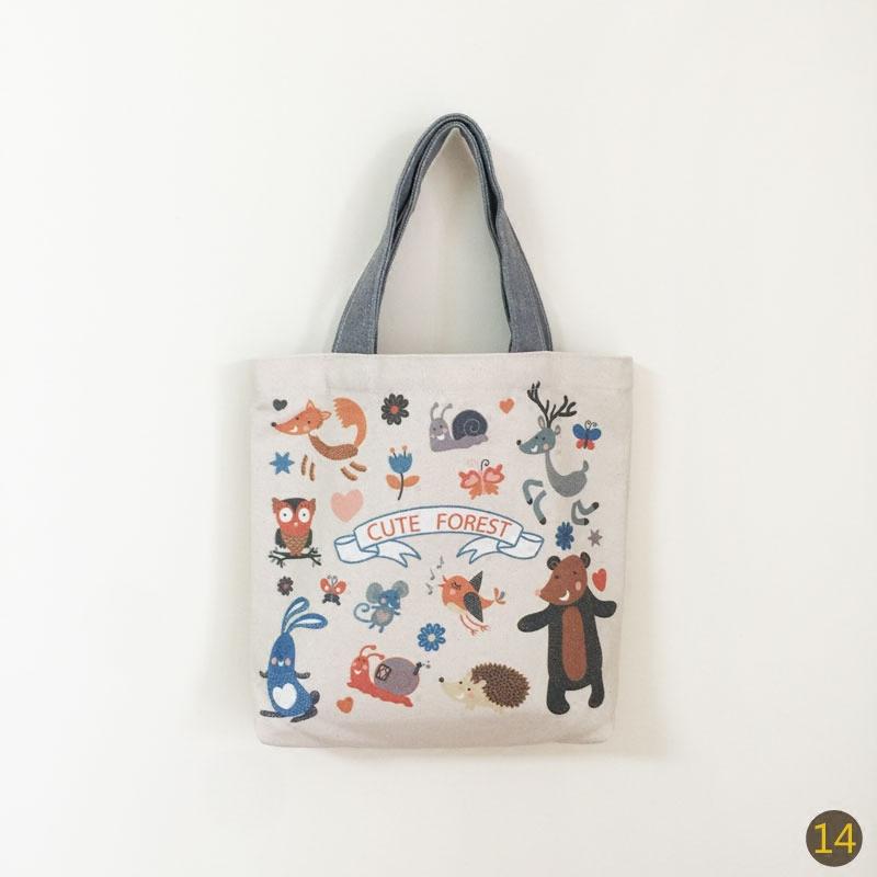 Текстильные сумки Артикул 536252246858