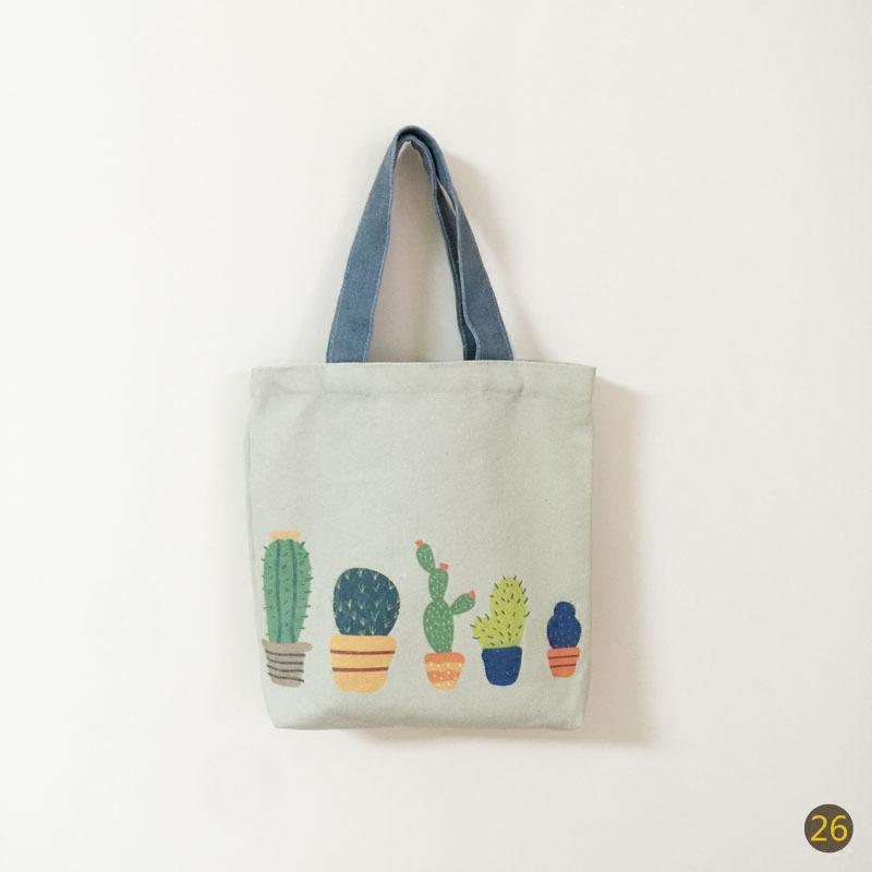 Текстильные сумки Артикул 536253090784