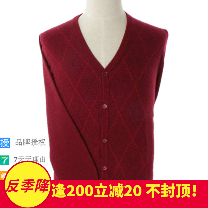 Mulun spring new middle-aged and old mens cashmere sweater V-neck thickened cardigan dad winter cashmere large sweater