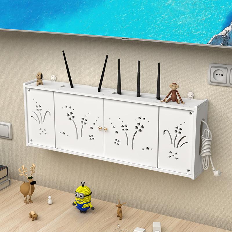 无线路由器收纳盒客厅插座wifi装饰免打孔壁挂式电视机顶盒置物架