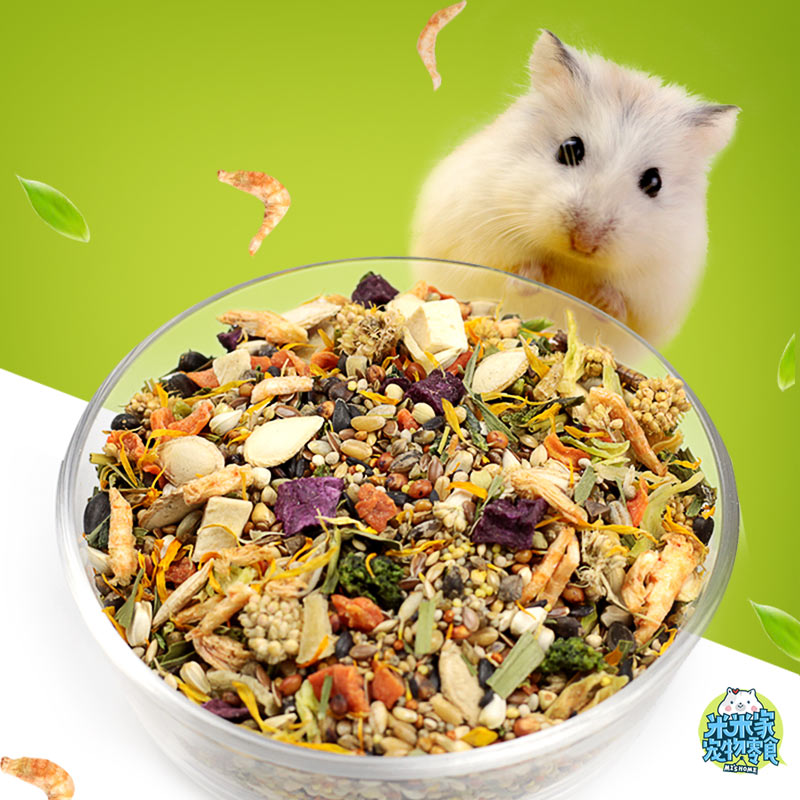 [米米家宠物零食铺饲料,零食]自制侏儒类仓鼠粮食自配天然五谷营养功yabo2288167件仅售28.3元