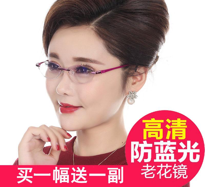 防蓝光辐射老花镜男女时尚超轻老人舒适无框远视高清切边老光眼镜