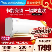 匹冷暖壁挂式空调挂机21P31N3A8D860N50GWKFR海信Hisense