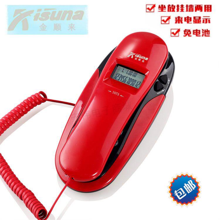 酒店家用电话机来电显示挂墙座机免电池壁挂式小分机卡通面包机