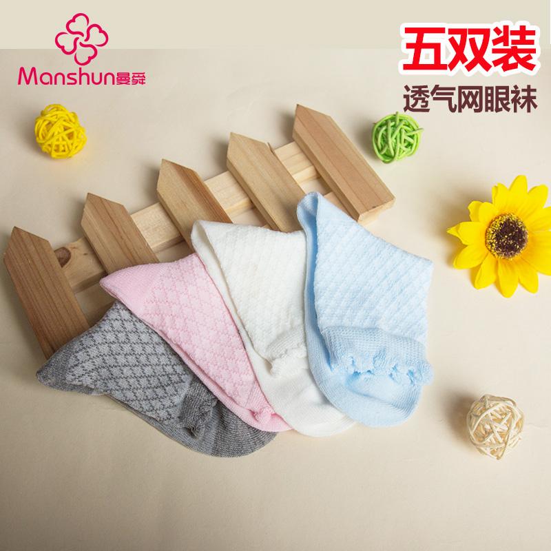 兒童男童女童大童寶寶棉襪