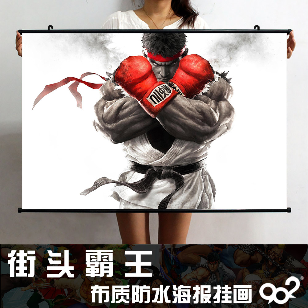 Street bully poster Street bully poster weekly poster hanging picture decoration picture longken Street bully hanging picture wallpaper pictorial