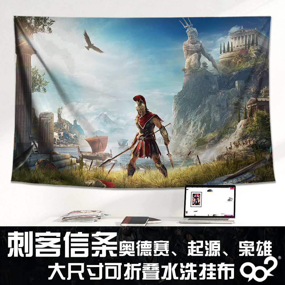 Assassins Creed Odyssey game tapestry origin Xiaoxiong decorative painting hanging cloth wall background cloth waterproof wall cloth