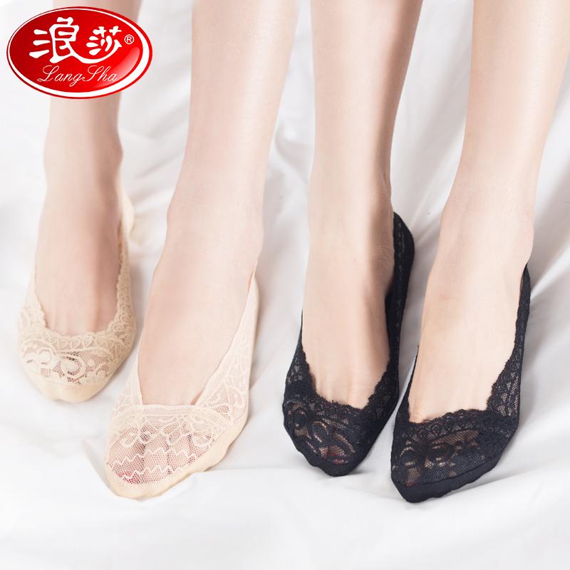 浪莎蕾丝船袜女纯棉夏季薄款浅口隐形硅胶防滑袜底夏天女袜子短袜