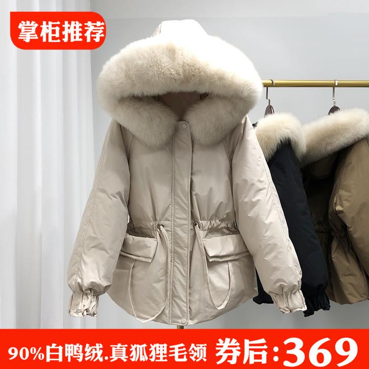 短款羽绒服女加厚收腰显瘦狐狸大毛领90白鸭绒小个子外套2019新款