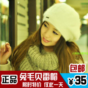 New Korean female rabbit fur beret hat knitted hat female winter hat lady