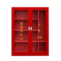 Micro Fire station full set of fire suit set protective clothing combat clothing fire Cabinet tool cabinet fire equipment cabinets