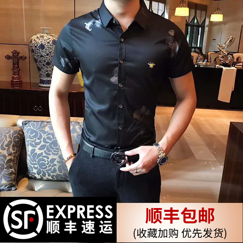 Honeybee embroidery short sleeve shirt mens wear new slim fitting business British casual mens shirt trend in 2020 summer