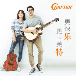 CRAFTER卡芙特新品初學旅行木吉他學生兒童入門單板民謠電箱吉他