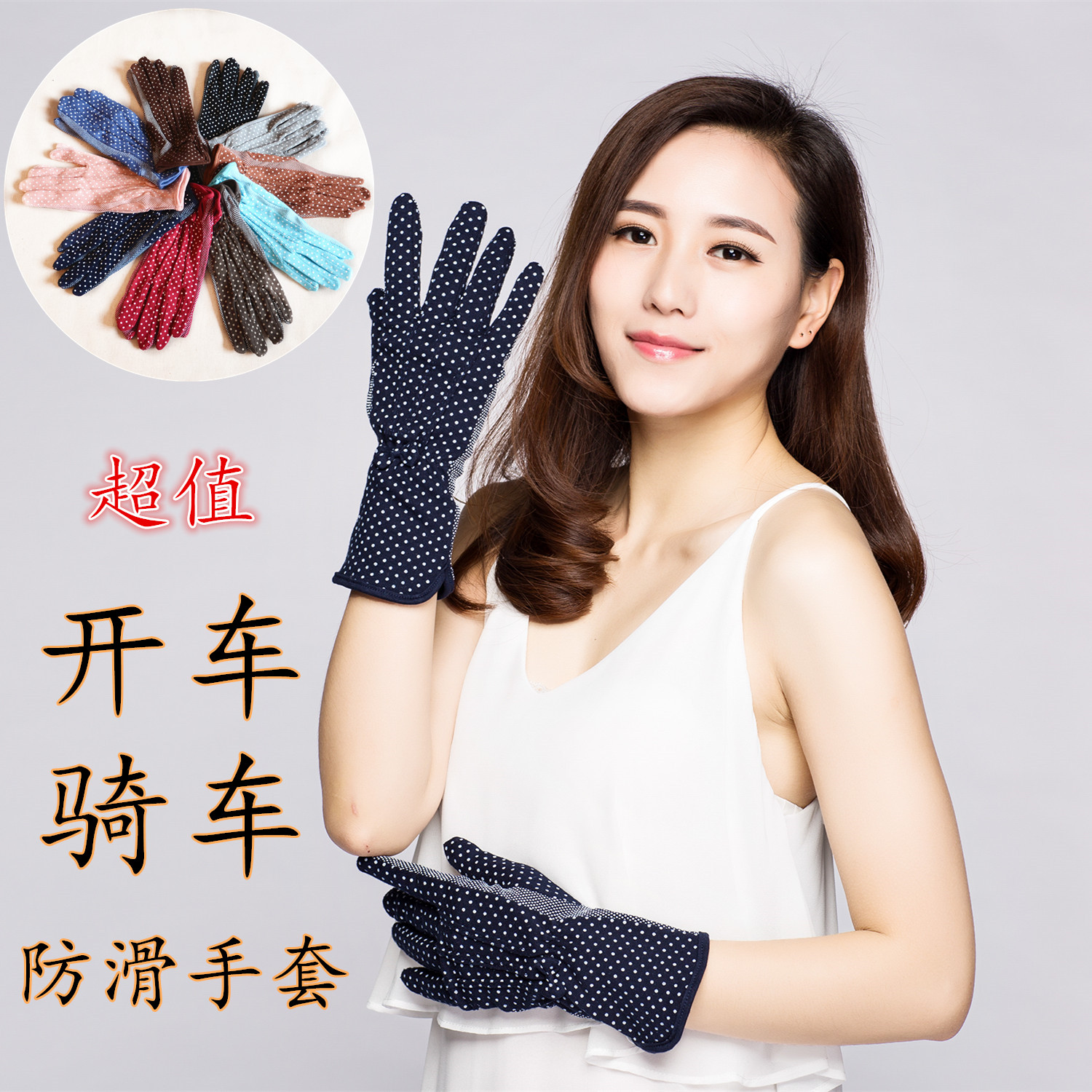 Spring and summer womens thin sunscreen cotton gloves driving anti slip lovely dot short work gloves labor protection wear resistance
