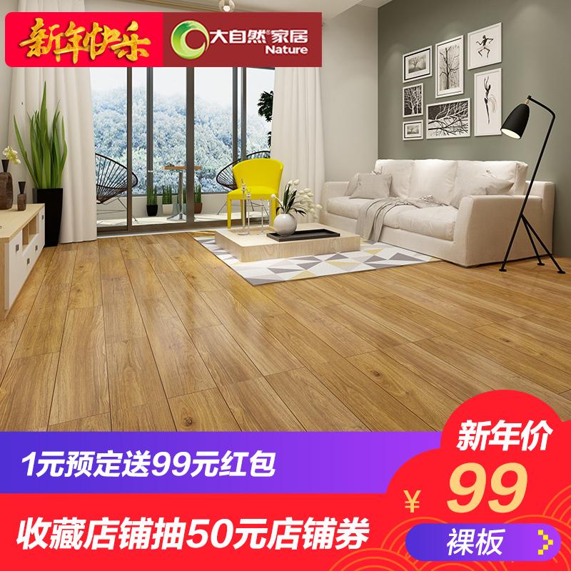 Совет большой природный этаж укреплять комплекс этаж домой дерево этаж охрана окружающей среды дуб выбрать 4 цвета