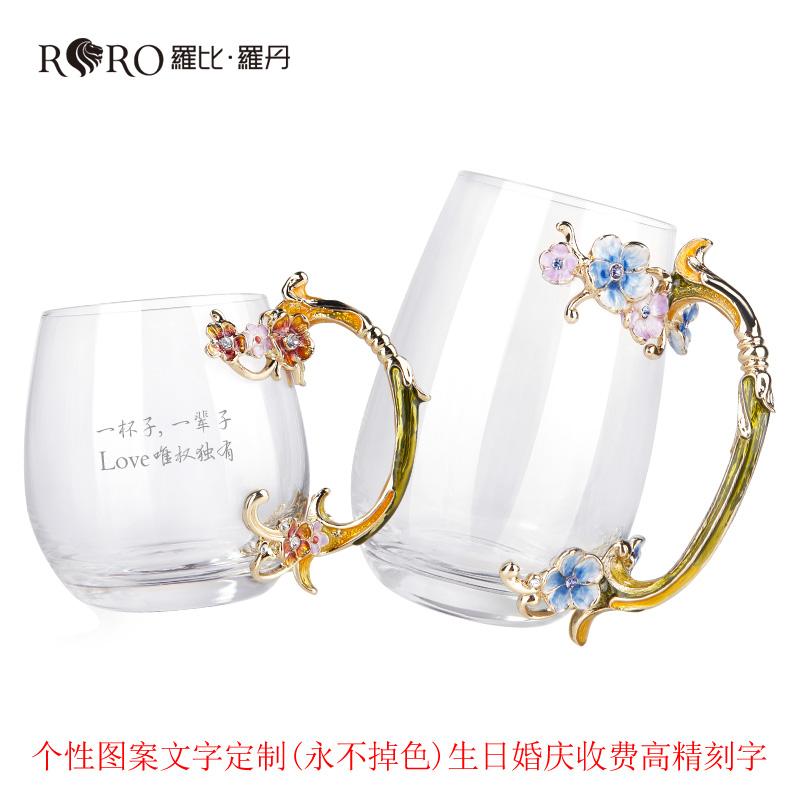 羅比羅丹 琺琅彩玻璃水杯情侶茶杯花茶杯果汁情人節 定製
