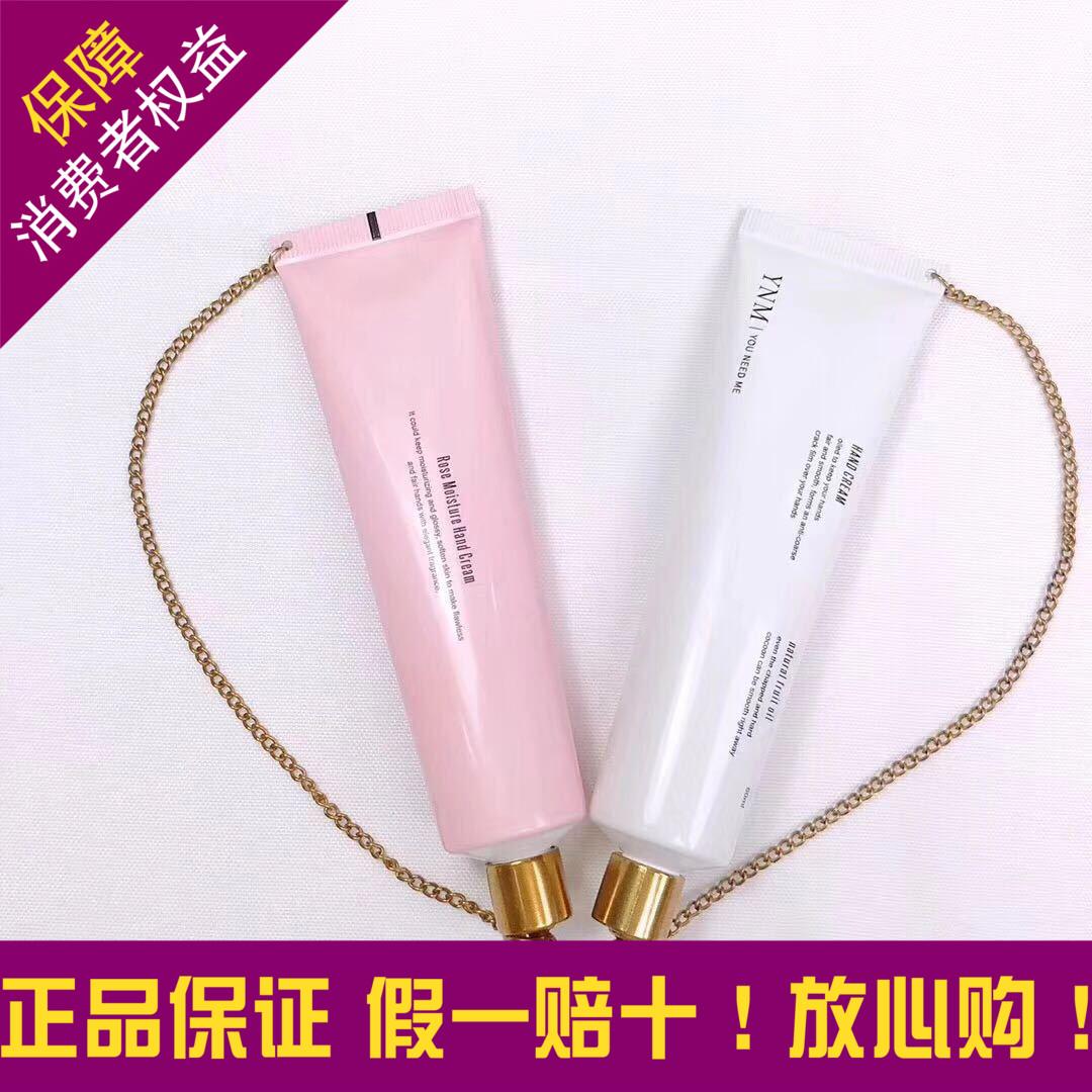 韩国专柜YNM Rose moisture hand cream链条护手霜滋润补水保湿