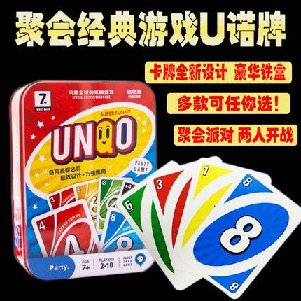 桌游加厚Benniuzuanshi UNO纸牌防水优诺牌成人休闲聚会卡牌游戏