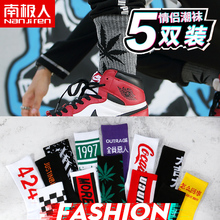 South polar stockings men's street European and American basketball high top socks mid barrel trend in autumn and winter hip hop women's ins trend brand