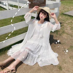 亚博国际在线娱乐官网线路检测实价加5~蝴蝶结绑带吊带裙仙女蛋糕裙连衣裙+花边长款防晒衣