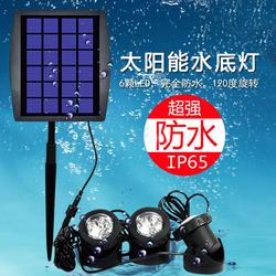 太阳能水池投射灯户外庭院防水鱼池灯家用景观灯潜水灯led水底灯
