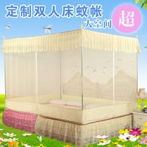 定做订制蚊帐加宽超大小特殊尺寸母子拼接合并皮床布艺榻榻米坑床
