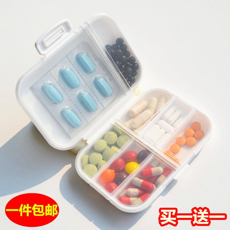 一周便携随身小药盒迷你旅行药盒子(非品牌)