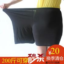 特17胖mm大码女装夏薄款莫代尔纯黑安全裤打底蕾丝光版显瘦5xxxxl