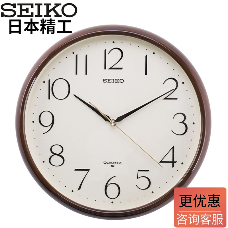 正品特价SEIKO日本精工挂钟圆形简约时尚11寸跳秒客厅办公QXA695