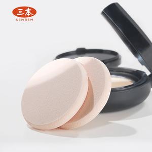 三本干濕兩用氣墊粉餅散粉粉撲化妝棉海綿粉撲美容工具圓形2個裝