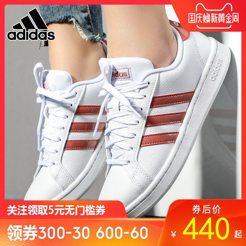 Adidas阿迪达斯女鞋2019夏季新款低帮轻便运动鞋休闲鞋板鞋EE8178券后457.00元