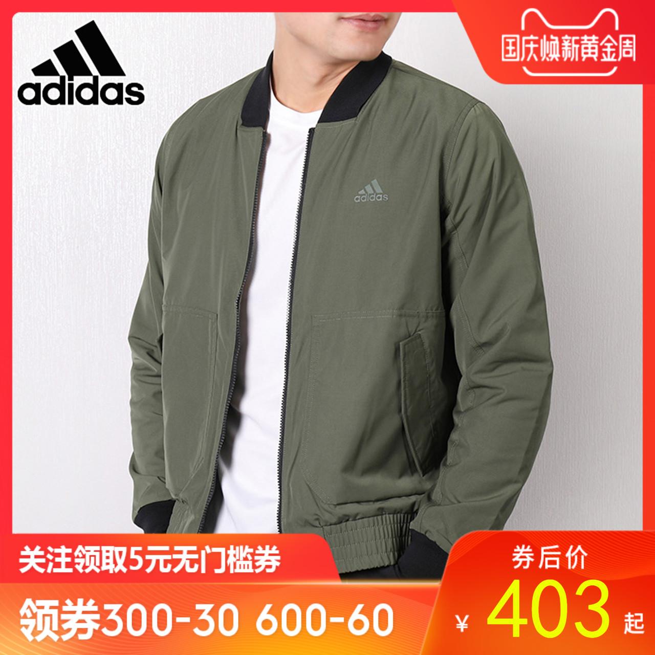 满300元可用30元优惠券Adidas阿迪达斯男装2019新款立领运动服休闲夹克棒球服外套DT2487