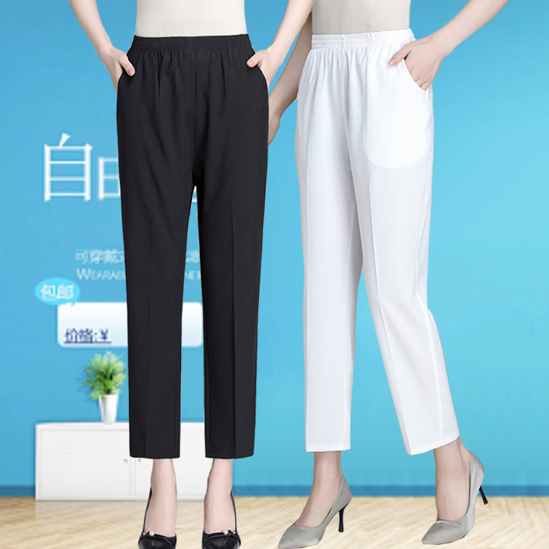 Autumn new middle-aged and old womens pants silk mom pants thin high waist loose straight pants casual pants womens pants