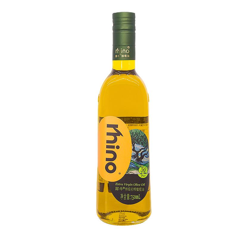 Rhinoceros extra virgin olive oil 750ml cooking oil