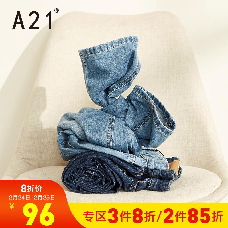 A21新款2020男裝小直筒牛仔褲顯高 男士藍色長褲春夏季男褲子潮